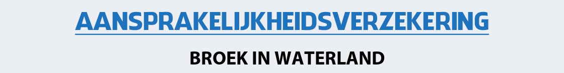 aansprakelijkheidsverzekering-broek-in-waterland
