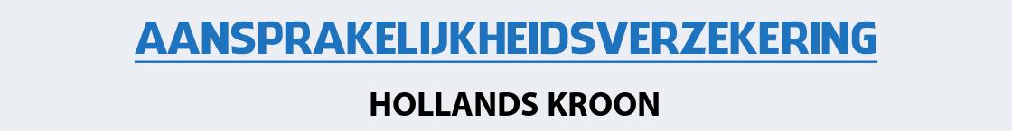aansprakelijkheidsverzekering-hollands-kroon
